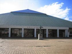 土入市民体育館