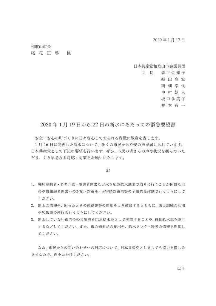 20200117danshui_yoboshoのサムネイル
